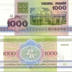 اسکناس 1000 روبل - بلاروس 1992