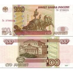 اسکناس 100 روبل - روسیه 1997 با متن ریز تاریخ 2004 در جلو