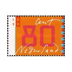 1 عدد تمبر نامه نگاری - هلند 1999