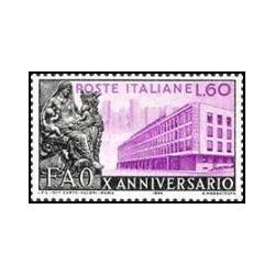 1 عدد تمبر دهمین سالگرد فائو - ایتالیا 1955