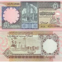 اسکناس ربع دینار - لیبی 1991