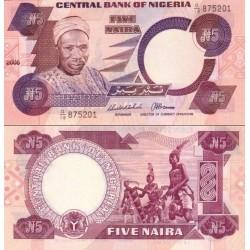 اسکناس 5 نایرا -نیجریه 2005