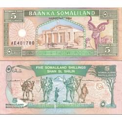 اسکناس 5 شلینگ - سومالی لند 1994