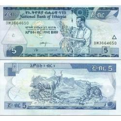 اسکناس 5 بیر - اتیوپی 2013