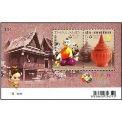 سونیزشیت نمایشگاه بین المللی تمبر تایلند2013 - تایلند 2012