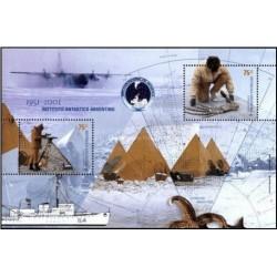 سونیزشیت 50مین سالگرد انیستیتو قطب جنوب آرژانتین - آرژانتین 2001