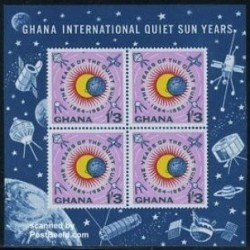 سونیزشیت سال  آرام خورشیدی - غنا 1964