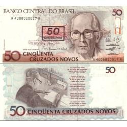 اسکناس سورشارژ 50 کروزرو - برزیل 1990