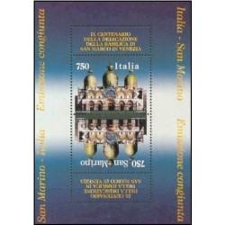سونیزشیت تمبر مشترک با ایتالیا - میراث فرهنگی فعلی ایتالیا  - کلیسای مارکوس- سان مارینو 1994