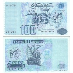 اسکناس 100 دینار - الجزائر 1992