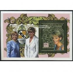 سونیرشیت طلایی یادبود دایانا  1 - چاد 1997
