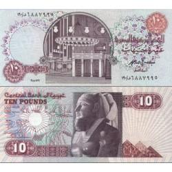 اسکناس 10 پوند - مصر 1999