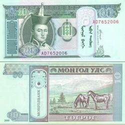 اسکناس 10 تغریک - مغولستان 2005