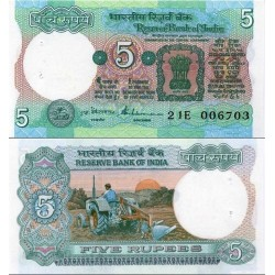 اسکناس 5 روپیه - هندوستان 1990 - با ثر منگنه