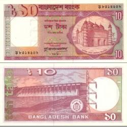 اسکناس 10 تاکا - بنگلادش 1996