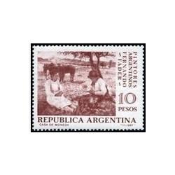1 عدد تمبر فرناندو فیدر ، نقاش - تابلو نقاشی - آرژانتین 1967