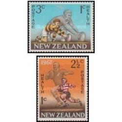 2 عدد تمبر سلامتی ،فوتبال  راگبی - نیوزلند 1967