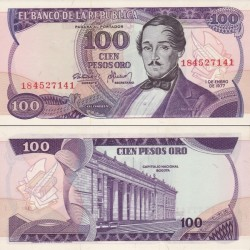 اسکناس 100 پزو - کلمبیا 1977