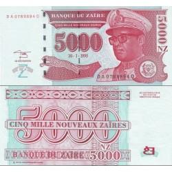 اسکناس 5000 ماکوتا - زئیر 1995