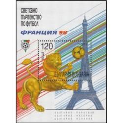سونیرشیت جام جهانی فوتبال فرانسه - بلغارستان 1998