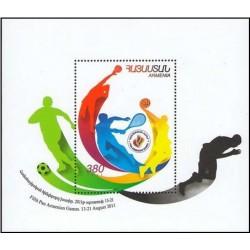سونیرشیت پنجمین دوره بازیهای پان ارمنین - ارمنستان 2011