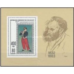 سونیرشیت 150مین سالگرد تولد ادوارد مانه - نقاش - ماداگاسکار 1982