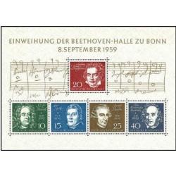 سونیرشیت وقف تالار بتهوون شهر بن - جمهوری فدرال آلمان 1959