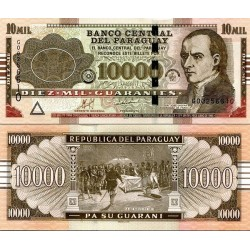 اسکناس 10000 گورانی - پاراگوئه 2011 سری G