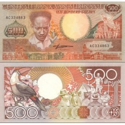 اسکناس 500 گولدن - سورینام 1988