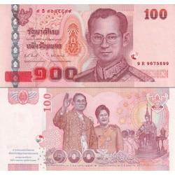 اسکناس 100 بات - تایلند 2010 یادبود شصتمین سالگرد ازدواج پادشاه و ملکه