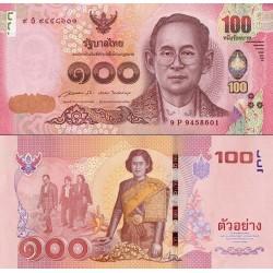 اسکناس 100 بات - تایلند 2015 یادبود تولد شاهزاده ماها
