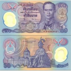 اسکناس پلیمر 50 بات - تایلند 1996 بادبود پنجاهمین سالگرد سلطنت پادشاه