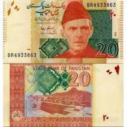 اسکناس 20 روپیه - پاکستان 2010 امضا سلیم رضا