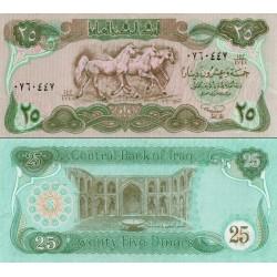 اسکناس 25 دینار - عراق 1990 سری اورژانسی جنگ خلیج فارس