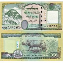 اسکناس 100 روپیه - نپال 2015
