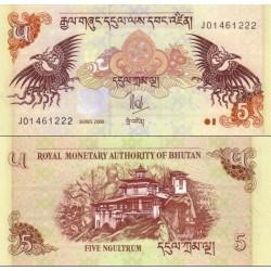 اسکناس 5 نگولتروم - بوتان 2006