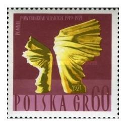 1 عدد تمبر نماد قیام سایلسیان  - لهستان 1967