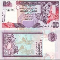 اسکناس 20 روپیه - سریلانکا 2006
