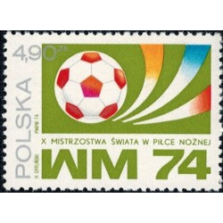 1 عدد تمبر جام جهانی فوتبال آلمان - مدال نقره  - لهستان 1974