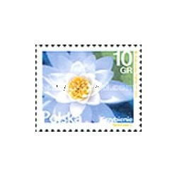 1 عدد تمبر سری پستی - گلها و میوه ها - لهستان 2015