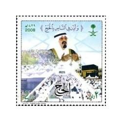 1 عدد تمبر حج 1429 - عربستان سعودی 2008