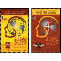 2 عدد تمبر شصتمین سالگرد بیانیه جهانی حقوق بشر - امارات متحده عربی 2008