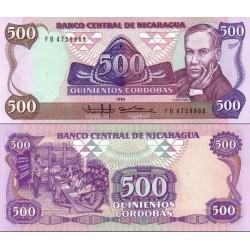اسکناس 500 کردوبا - نیکاراگوئه 1985