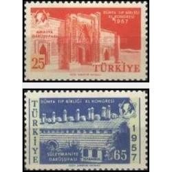 2 عدد تمبر یازدهمین کنگره انجمن جهانی پزشکی - ترکیه 1957