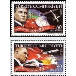 2 عدد تمبر 85مین سالگرد جمهوری ترکیه - ترکیه 2008