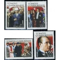 4 عدد تمبر خدمات - آتاتورک - ترکیه 2008