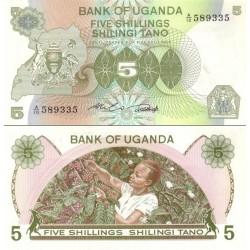 اسکناس 5 شلینگ - اوگاندا 1982