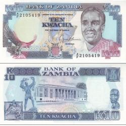 اسکناس 10 کواچا - زامبیا 1991