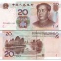 اسکناس 20 یوان - چین 2005