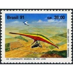 1 عدد تمبر هشتمین سال  مسابقات آزاد جهانی پرواز  - برزیل 1991